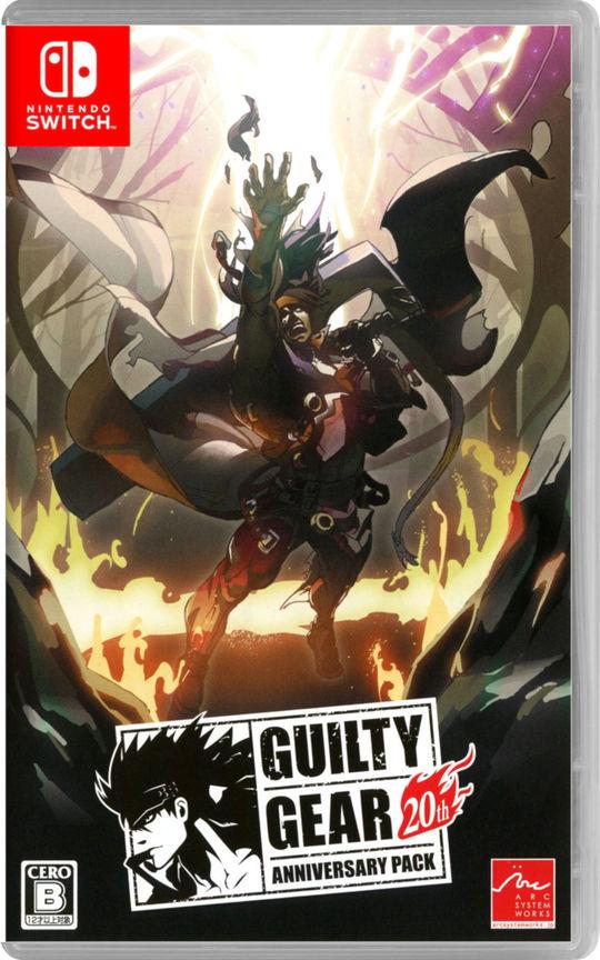 【新品】GUILTY GEAR 20th ANNIVERSARY PACK
