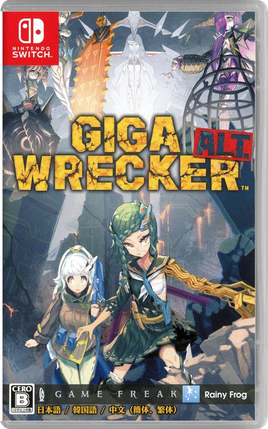 【新品】GIGA WRECKER ALT.