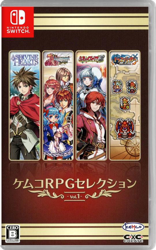 【中古】ケムコRPGセレクション Vol.1