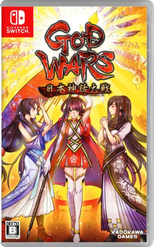 【中古】GOD WARS 日本神話大戦