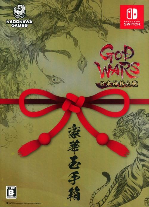 【中古】GOD WARS 日本神話大戦 数量限定版「豪華玉手箱」 (限定版)