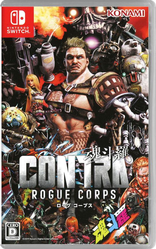 【中古】CONTRA ROGUE CORPS (魂斗羅 ローグ コープス)