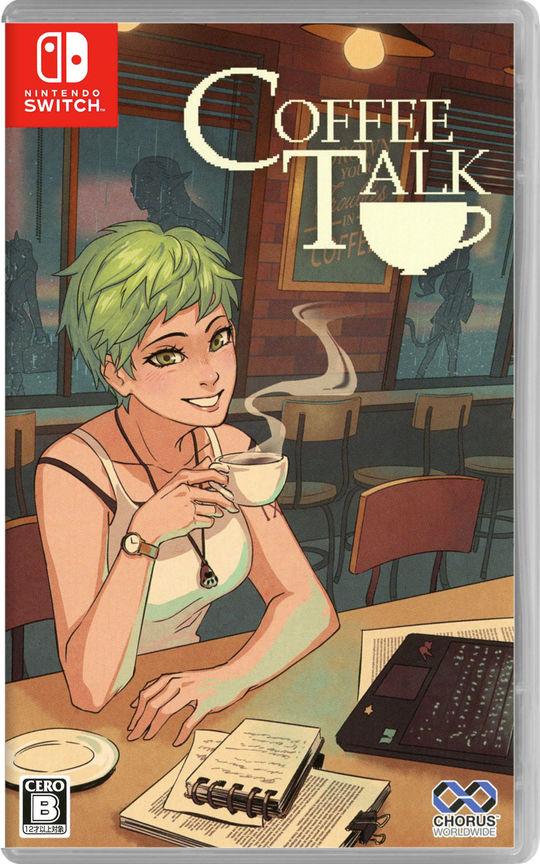【中古】Coffee Talk
