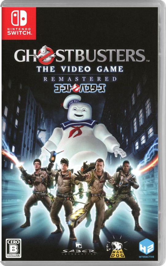 【新品】Ghostbusters: The Video Game Remastered