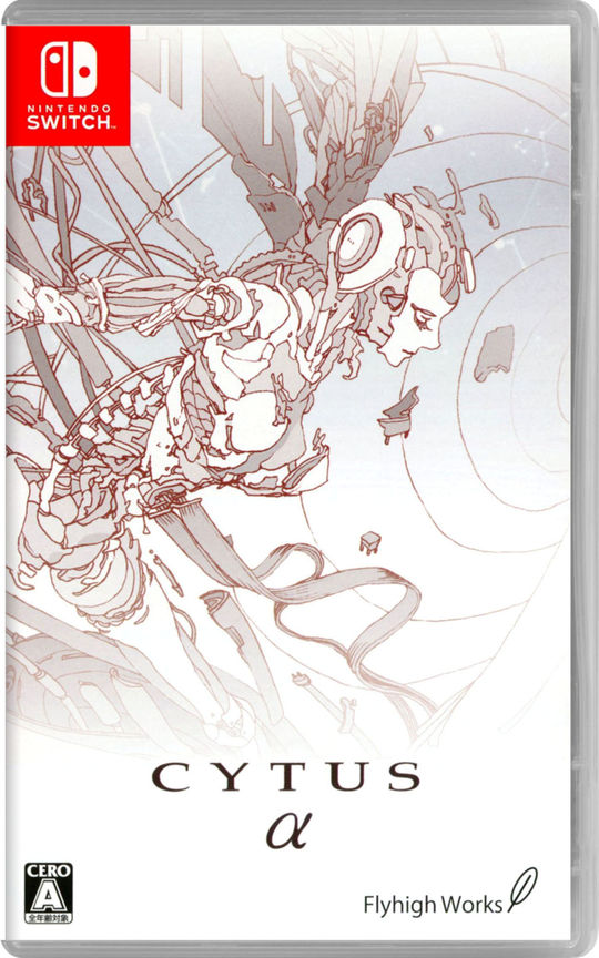 【中古】Cytus α