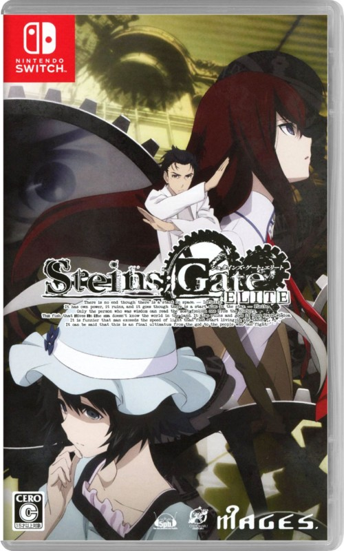 【中古】STEINS;GATE ELITE