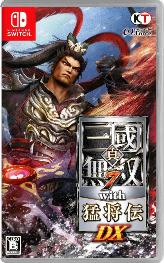 【中古】真・三國無双7 with 猛将伝 DX