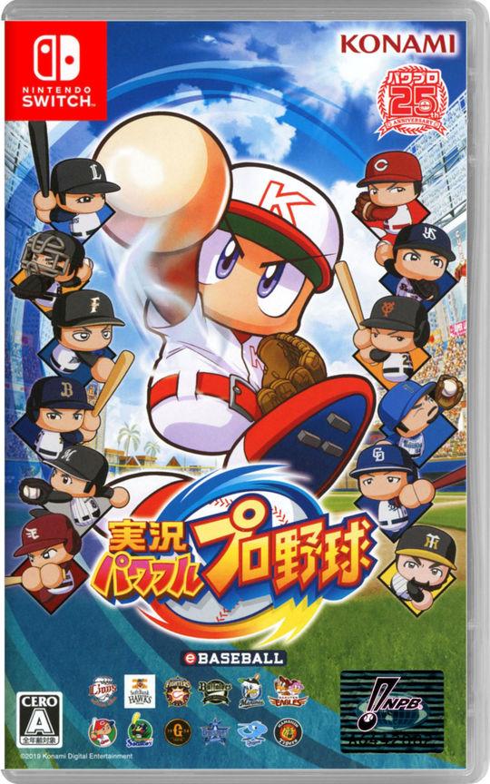 【中古】実況パワフルプロ野球