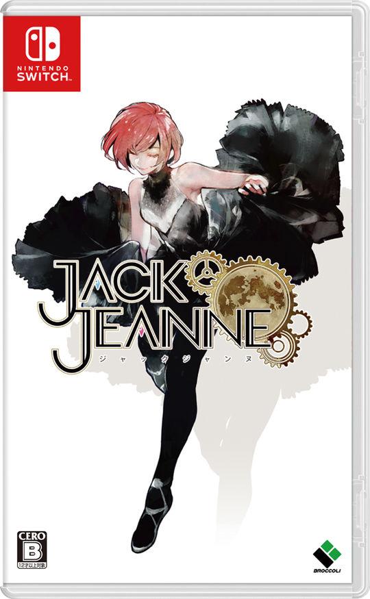 【新品】ジャックジャンヌ 限定ユニヴェールコレクション (限定版)