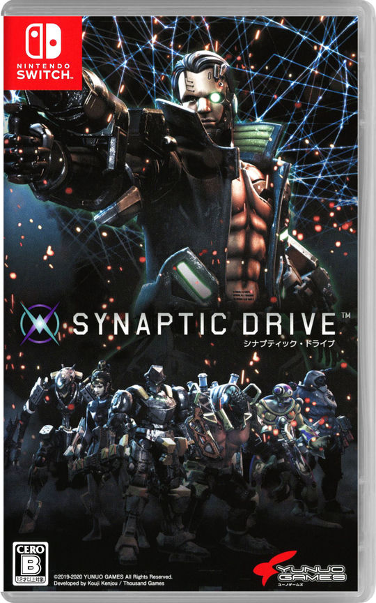 【中古】SYNAPTIC DRIVE