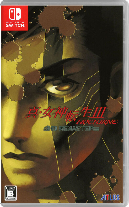 【新品】真・女神転生III NOCTURNE HD REMASTER