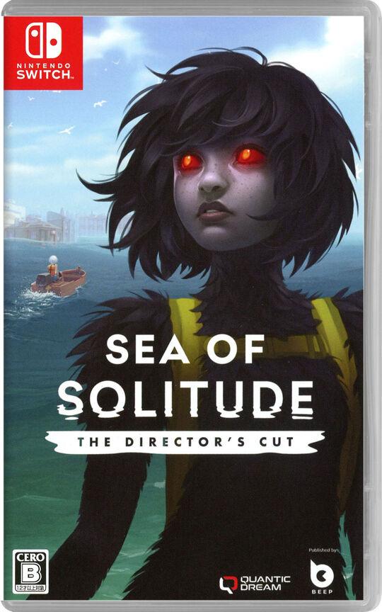 【新品】Sea of Solitude: The Director's Cut