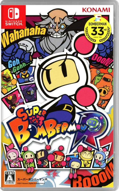【中古】SUPER BOMBERMAN R