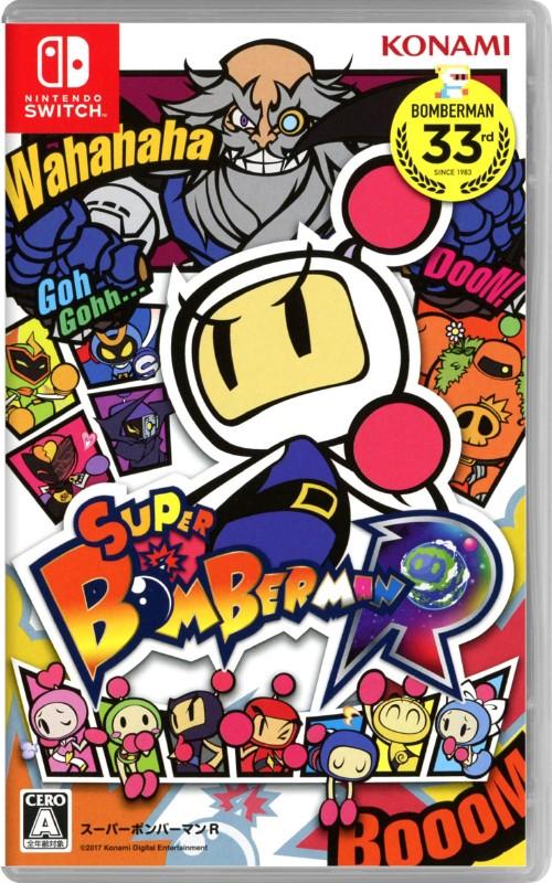 【中古】SUPER BOMBERMAN R