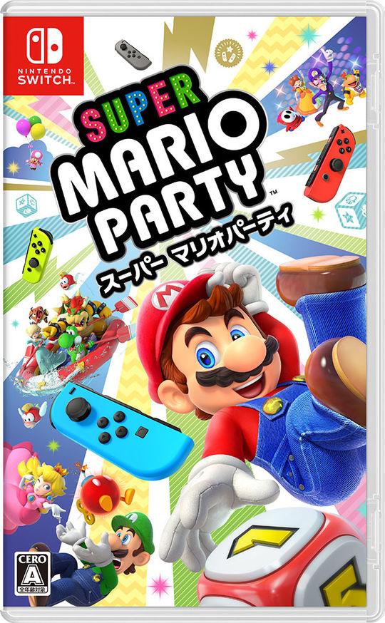 【中古】スーパー マリオパーティ