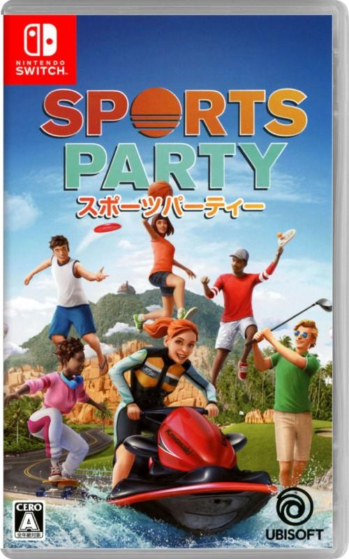 【中古】スポーツパーティー