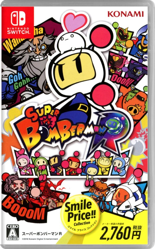 【中古】SUPER BOMBERMAN R SMILE PRICE COLLECTION