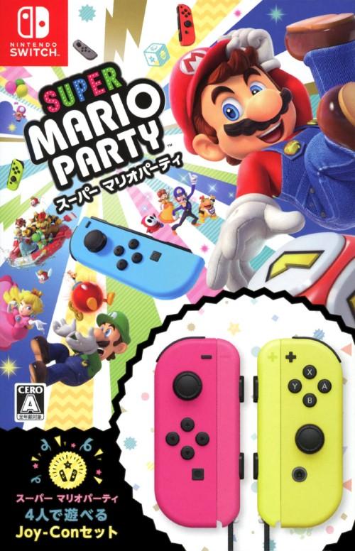 【新品】スーパー マリオパーティ 4人で遊べる Joy−Conセット