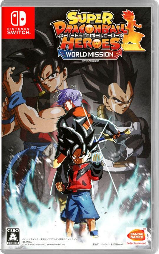 【新品】スーパードラゴンボールヒーローズ ワールドミッション