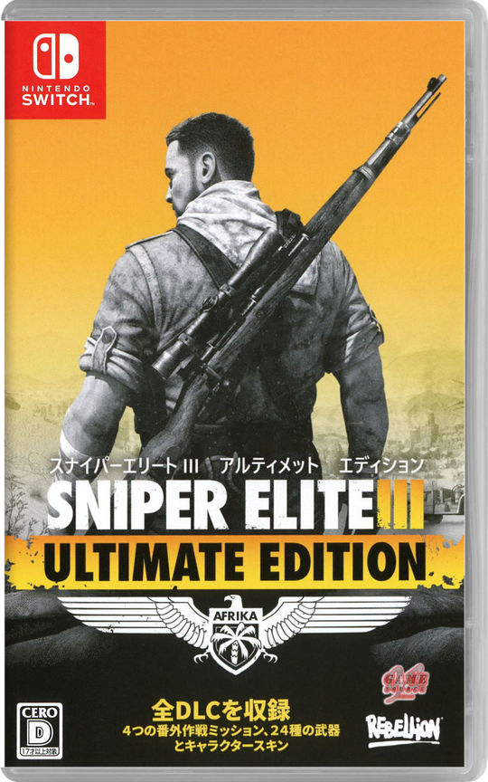 【新品】SNIPER ELITE III ULTIMATE EDITION