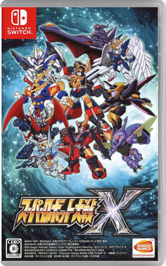 【新品】スーパーロボット大戦X