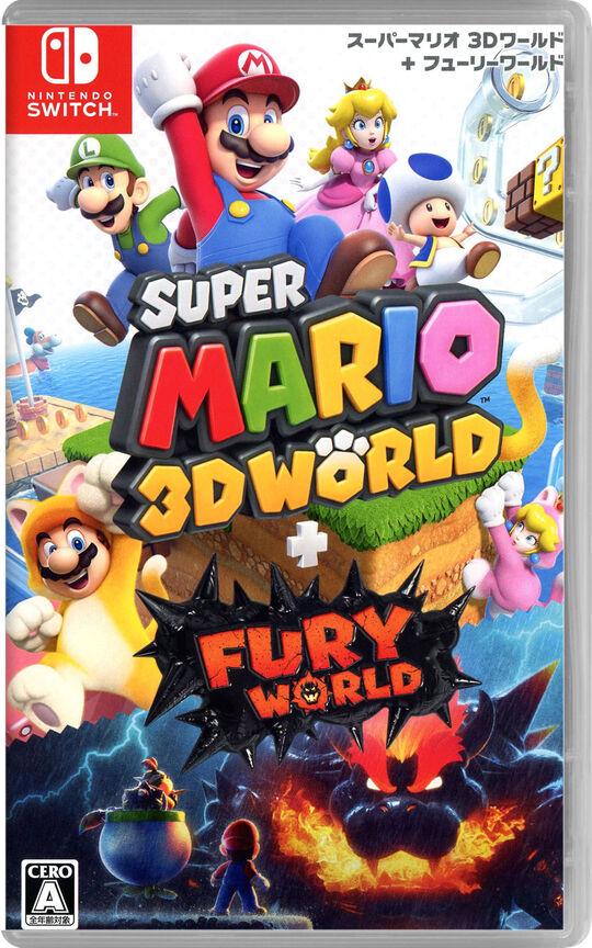 【中古】スーパーマリオ 3Dワールド+フューリーワールド