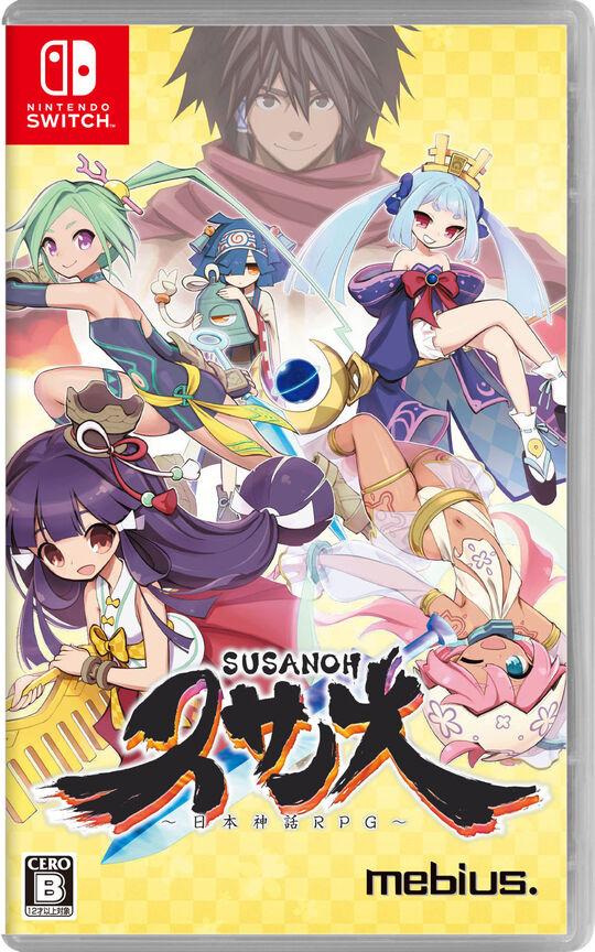 【新品】スサノオ~日本神話RPG~