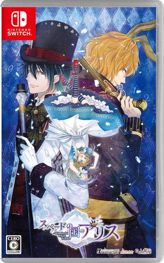 【新品】スペードの国のアリス 〜Wonderful White World〜