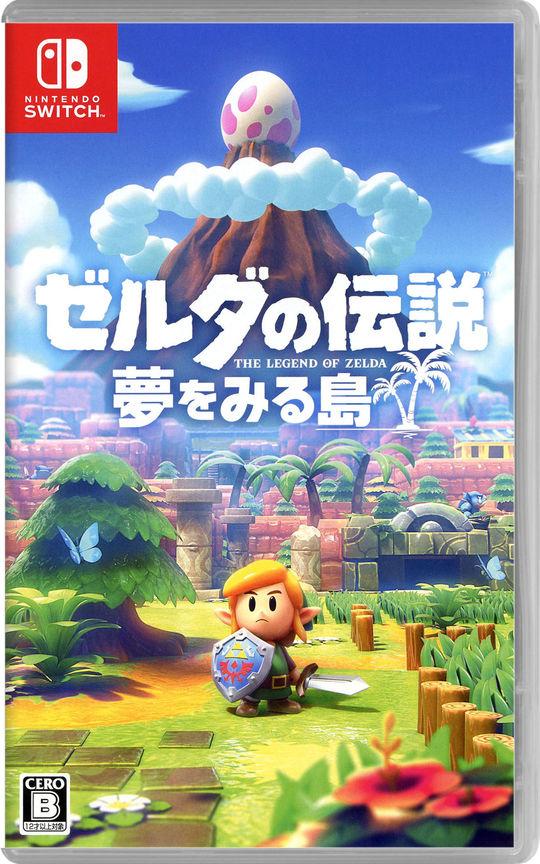 【新品】ゼルダの伝説 夢をみる島
