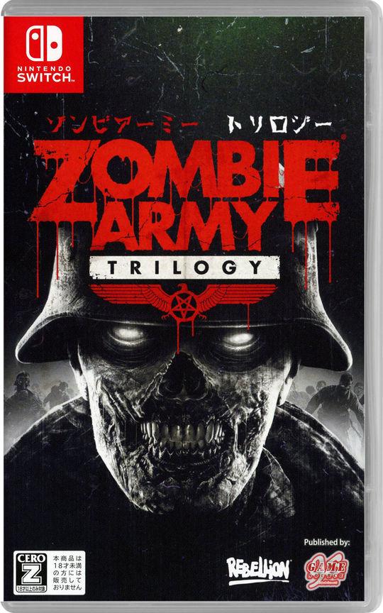 【新品】【18歳以上対象】Zombie Army Trilogy