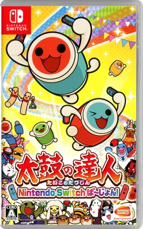 【中古】太鼓の達人 Nintendo Switchば〜じょん!