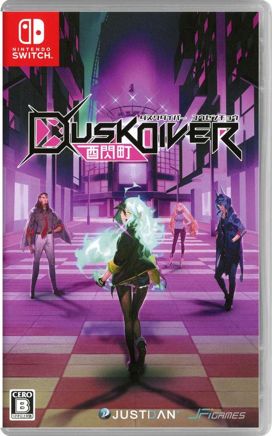 【中古】Dusk Diver 酉閃町 −ダスクダイバー ユウセンチョウ−