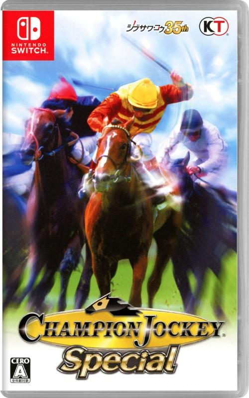 【中古】Champion Jockey Special