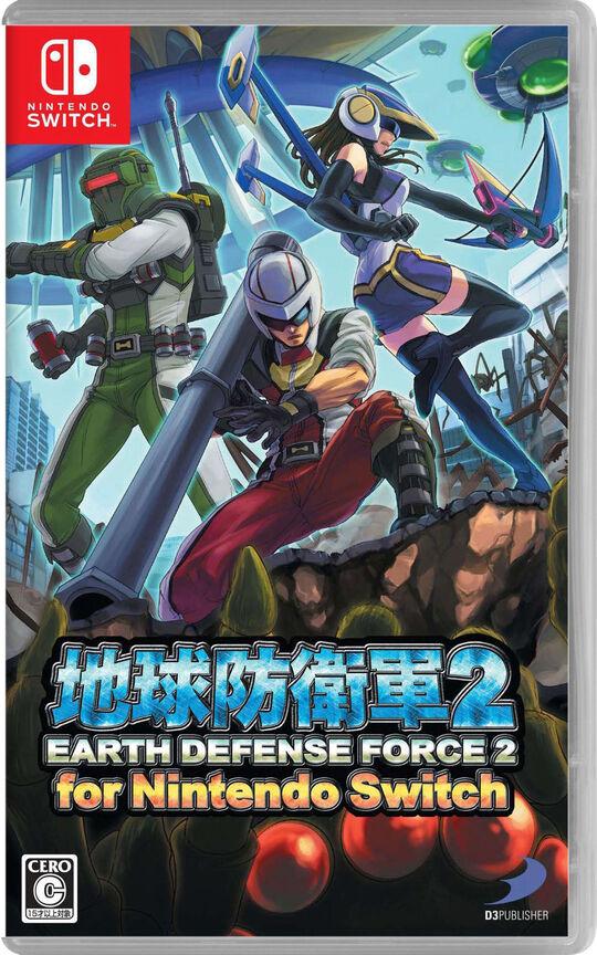 【新品】地球防衛軍2 for Nintendo Switch