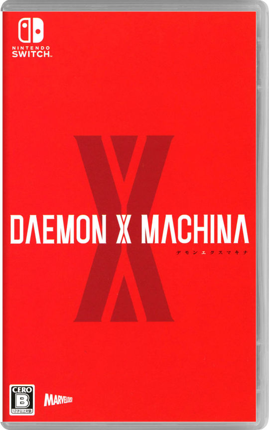 【中古】DAEMON X MACHINA