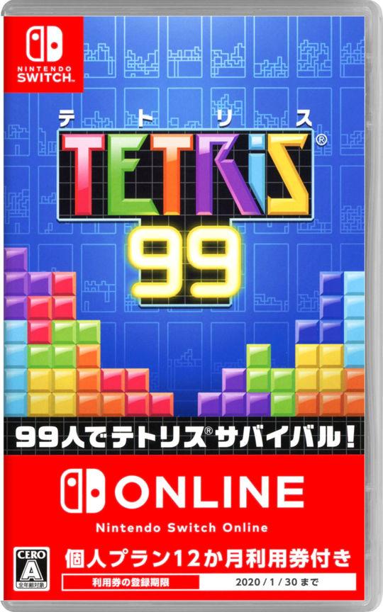 【中古】TETRIS 99