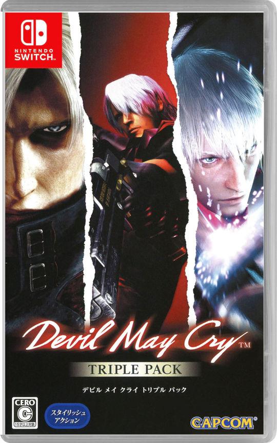 【新品】Devil May Cry Triple Pack