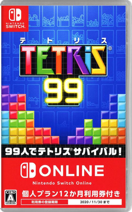 【新品】TETRIS 99