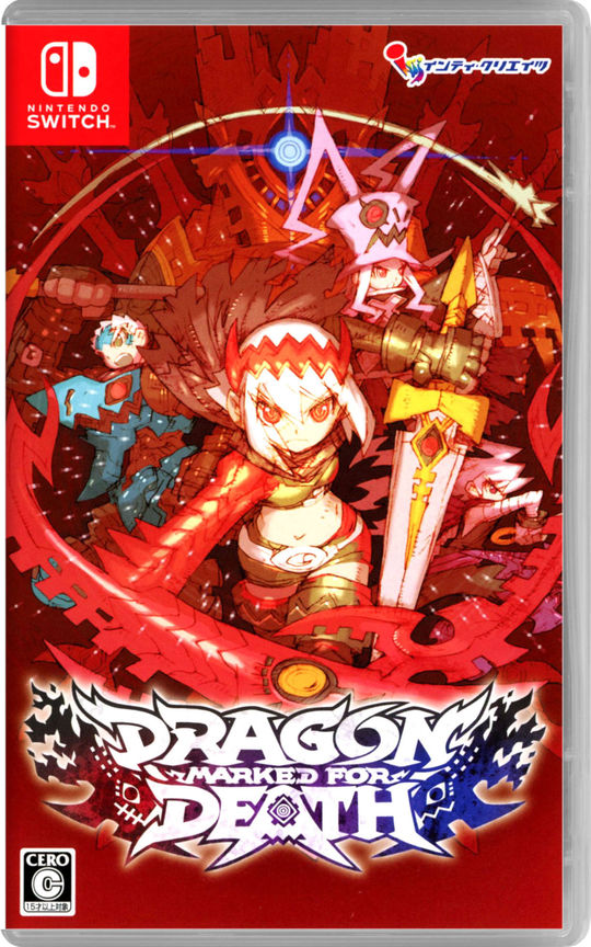 【中古】Dragon Marked For Death