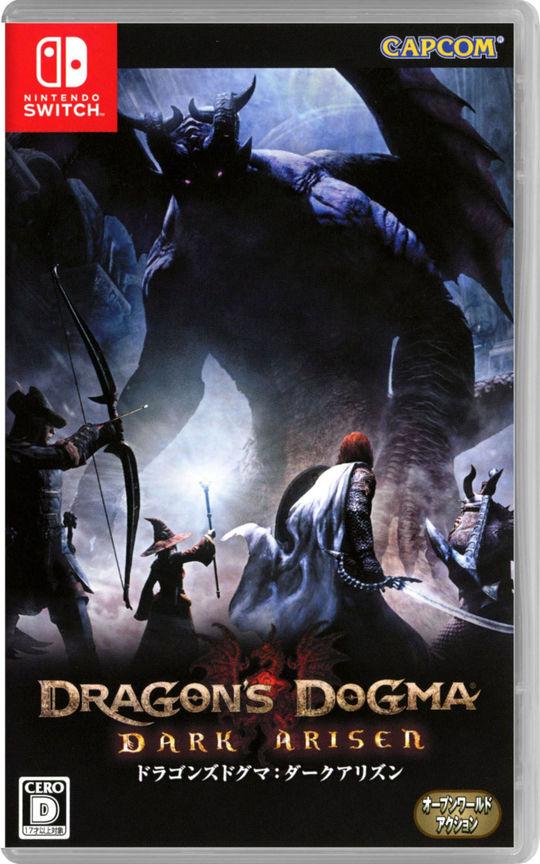 【新品】ドラゴンズドグマ:ダークアリズン