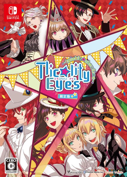 【新品】Tlicolity Eyes −twinkle showtime− (限定版)