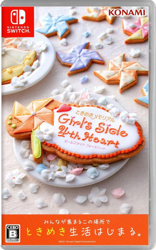 【新品】ときめきメモリアル Girl's Side 4th Heart