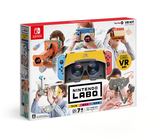 【中古】Nintendo Labo Toy−Con 04: VR Kit