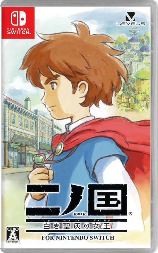 【新品】二ノ国 白き聖灰の女王 for Nintendo Switch
