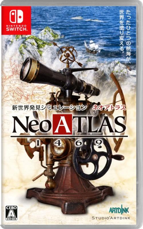 【中古】ネオアトラス1469