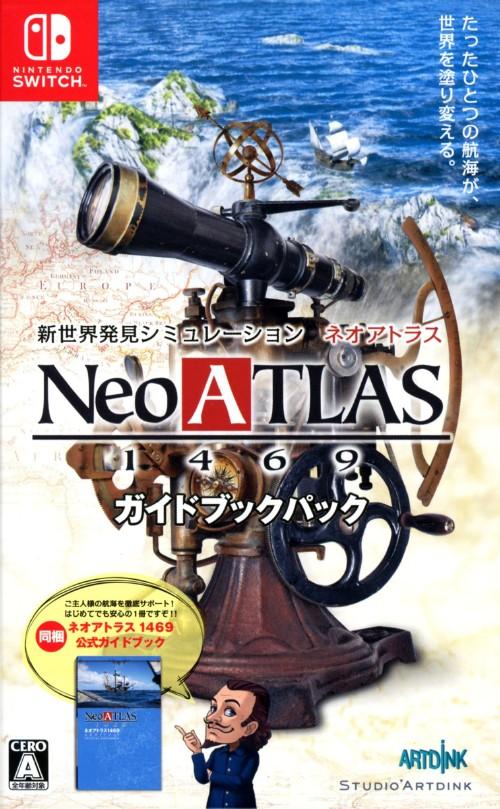 【中古】ネオアトラス1469 ガイドブックパック (限定版)