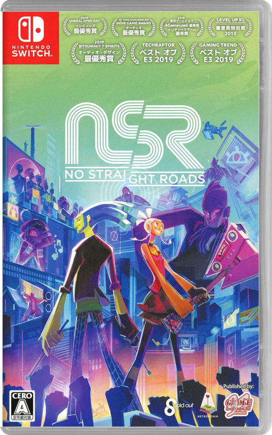 【新品】No Straight Roads