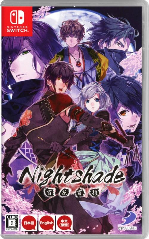 【中古】Nightshade / 百花百狼