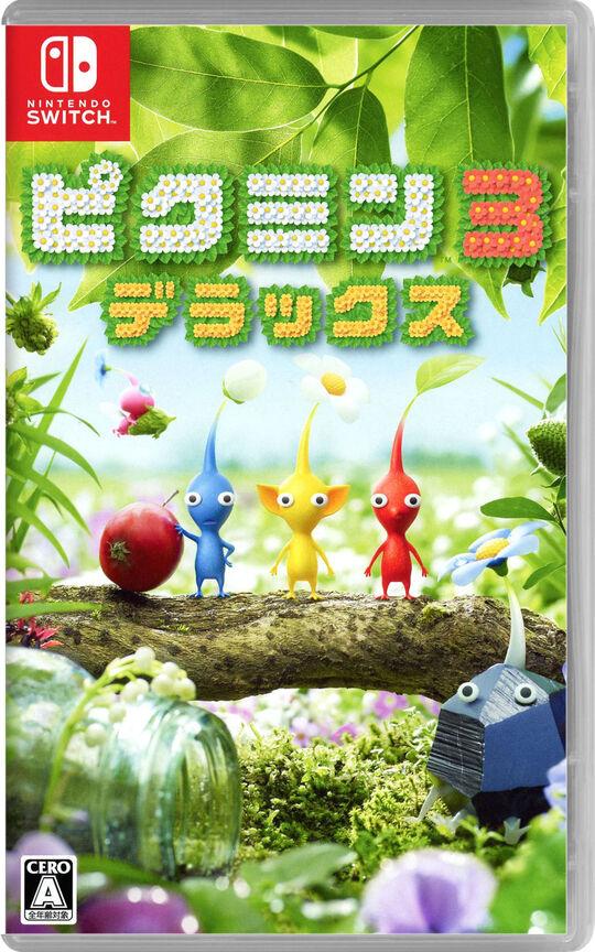 【新品】ピクミン3 デラックス