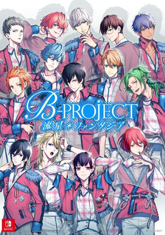 【新品】B−PROJECT 流星*ファンタジア 限定版 −キタコレ & MooNs ver.− (限定版)